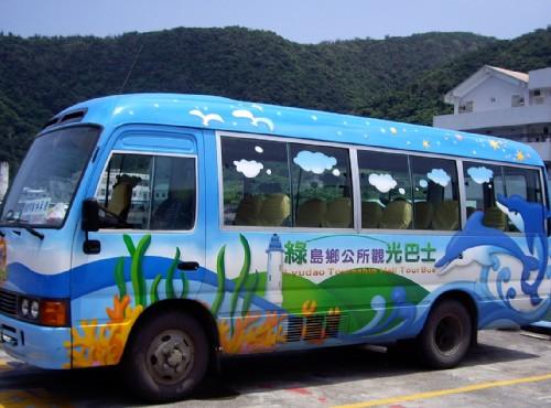綠島環島公車/Eva隨手拍