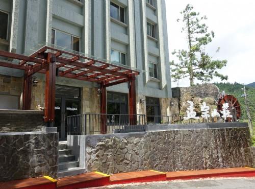 獨具人文氣息的孟宗山莊大飯店